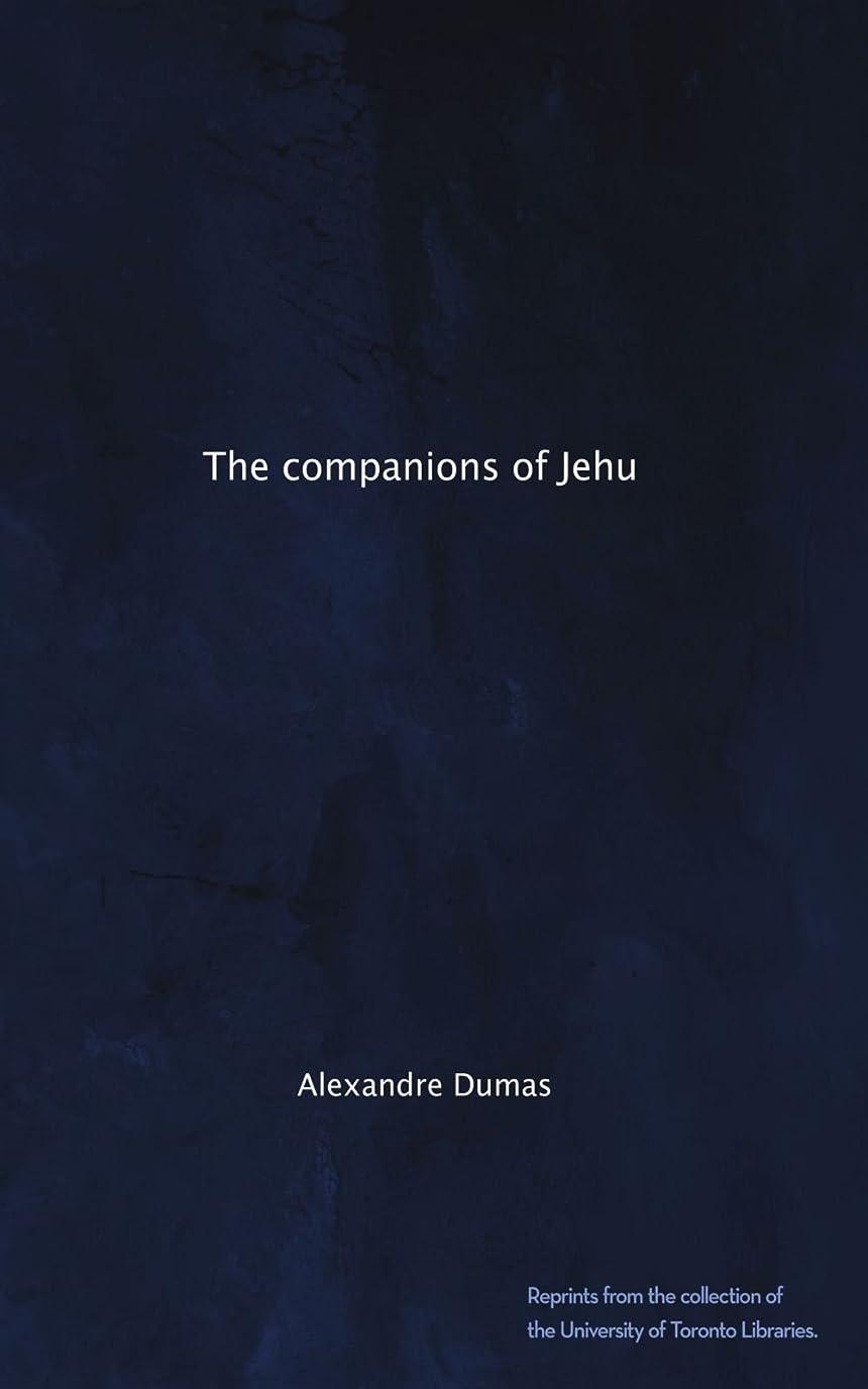 争いピクニックフェードThe companions of Jehu