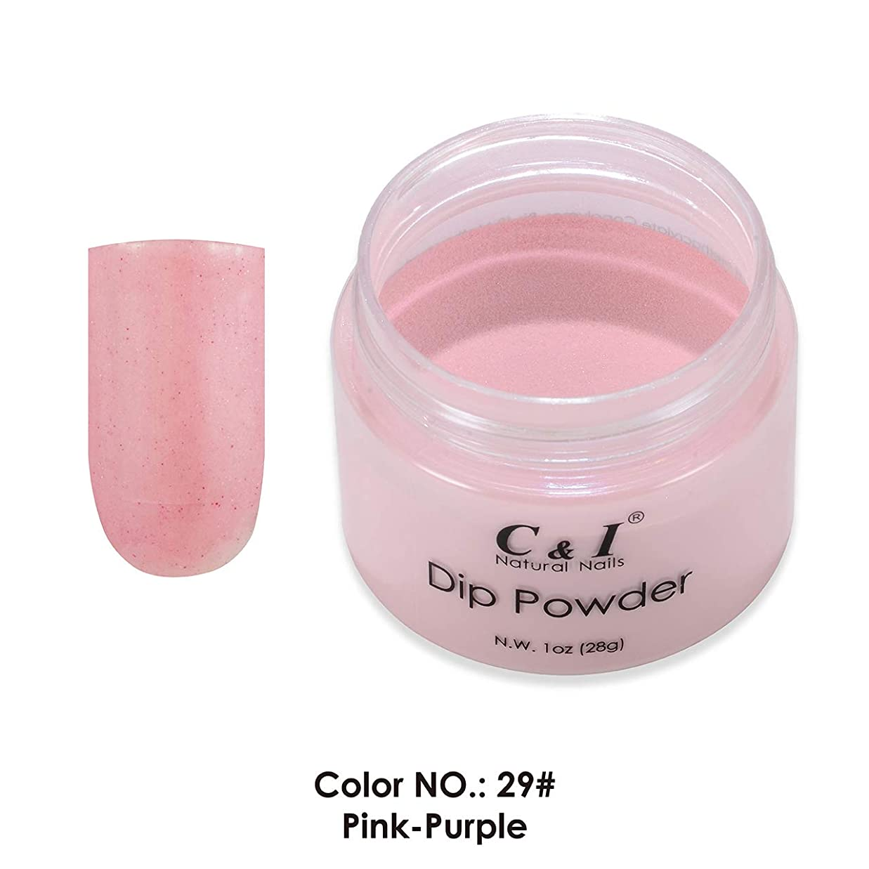 兵士ヒューマニスティック裁量C & I 浸漬パウダーカラーNo.029 Pink-Purple パープルカラーシステム