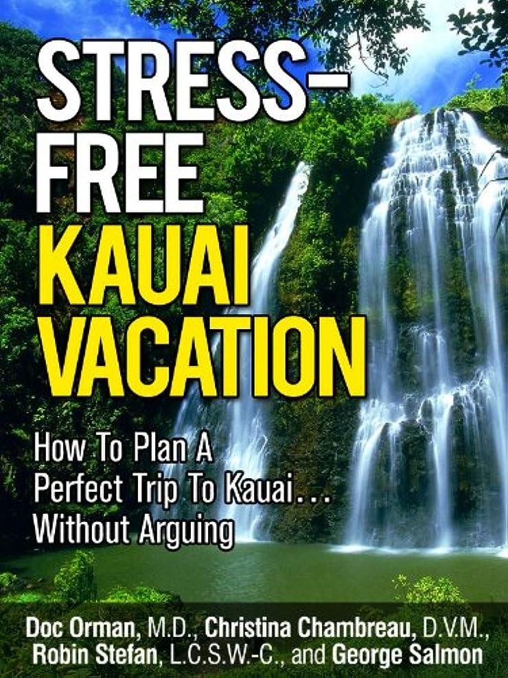 補償ジョセフバンクス慈悲Stress-Free Kauai Vacation: How To Plan A Perfect Trip To Kauai Without Arguing (Kauai Guides Book 1) (English Edition)