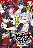 少年マガジンエッジ 2019年11月号 2019年10月17日発売 雑誌