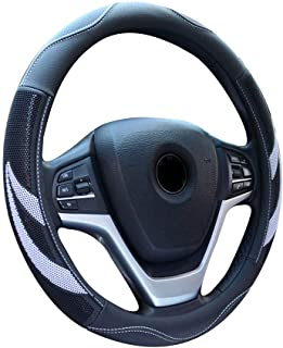 XiXiHao Cool and Fashion 2019 New Steering Wheel Cover for Men Ice Silk Non-Slip Breathable (Black White)