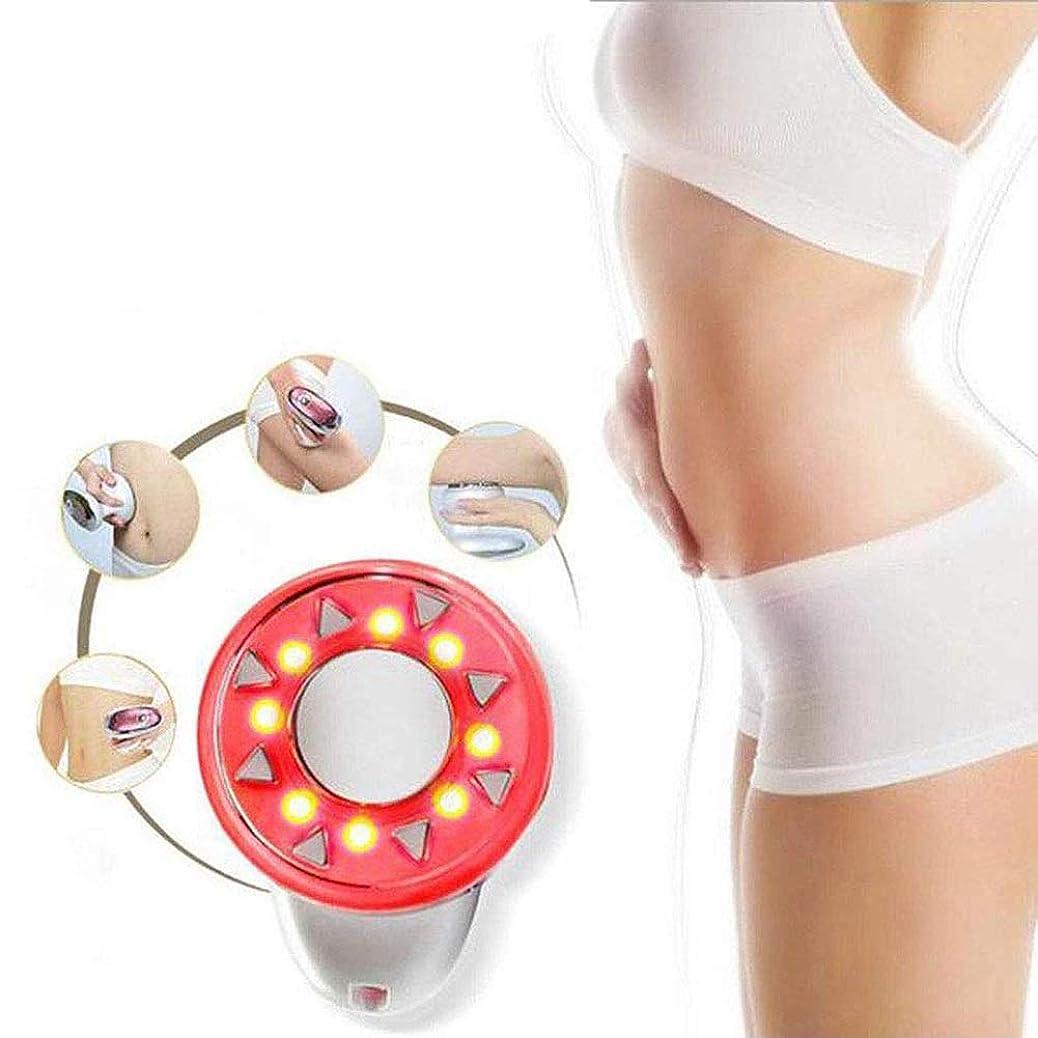 アクセスできない不道徳漏斗ボディ細くの脂肪質の取り外しのマッサージャー、減量の皮のきつく締まることのためのマッサージを形づける赤灯のキャビテーションの美機械HD LCDの赤灯RF療法