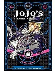 Jojo's Bizarre Adventure Part 3 Stardust Crusades 2