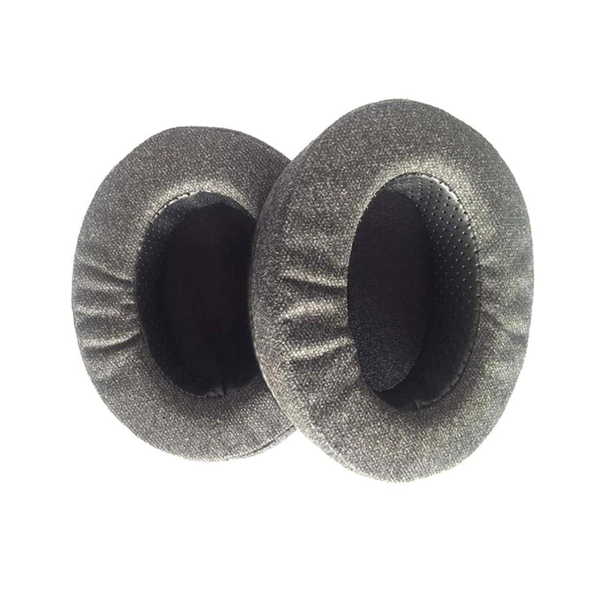 征服者虫を数えるプライバシーHzjundasi 置換 アーパドクッション Earpads Cushions Ear Pads 1 ペア for Audio-Technica ATH-M50 M50S M50X M30 M40 ATH-SX1, 灰色 Cloth