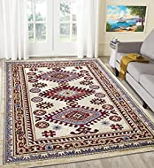 WIDE VERSATILITY - Every time you step on this mat, you can enjoy superior comfort. This Rug is great in high traffic areas or in areas where children often play on the floor. QASHQAI COLLECTION - This transitional rug is a vintage, traditional, geom...