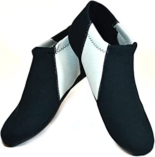 NuFoot Booties Men's Shoes, Best Foldable & Flexible Footwear, Fold and Go Travel Shoes, Yoga Socks, Indoor Shoes, Slippers, Black and Gray Stripe, Extra Large