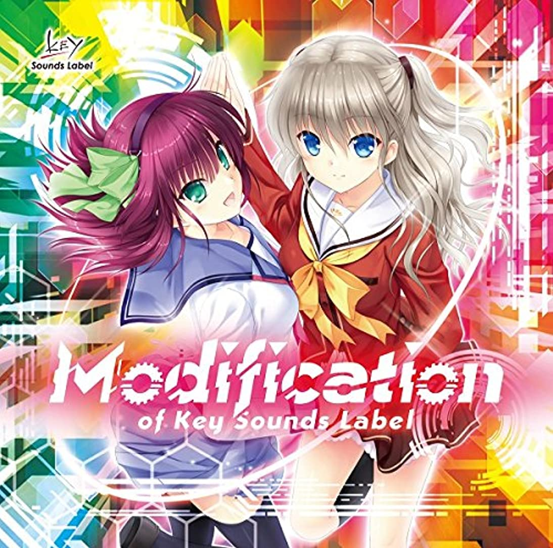 しつけバスタブ政府Modification of Key Sounds Label