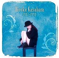 Hiroko Kasahara 1987-1998