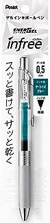 ぺんてる ゲルインキボールペン エナージェル インフリー XBLN75TL-S3 0.5mm ターコイズブルー