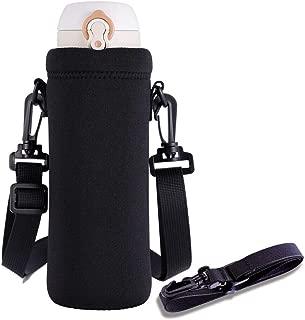 TENSIK 水筒カバー 携帯式ボトルカバー ボトルバッグ 水筒ケース ボトルカバー ストラップ 断熱 ベルト調節でき 500ml用 ブラック