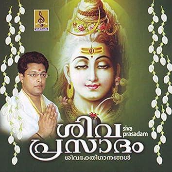 Sivaprasadam