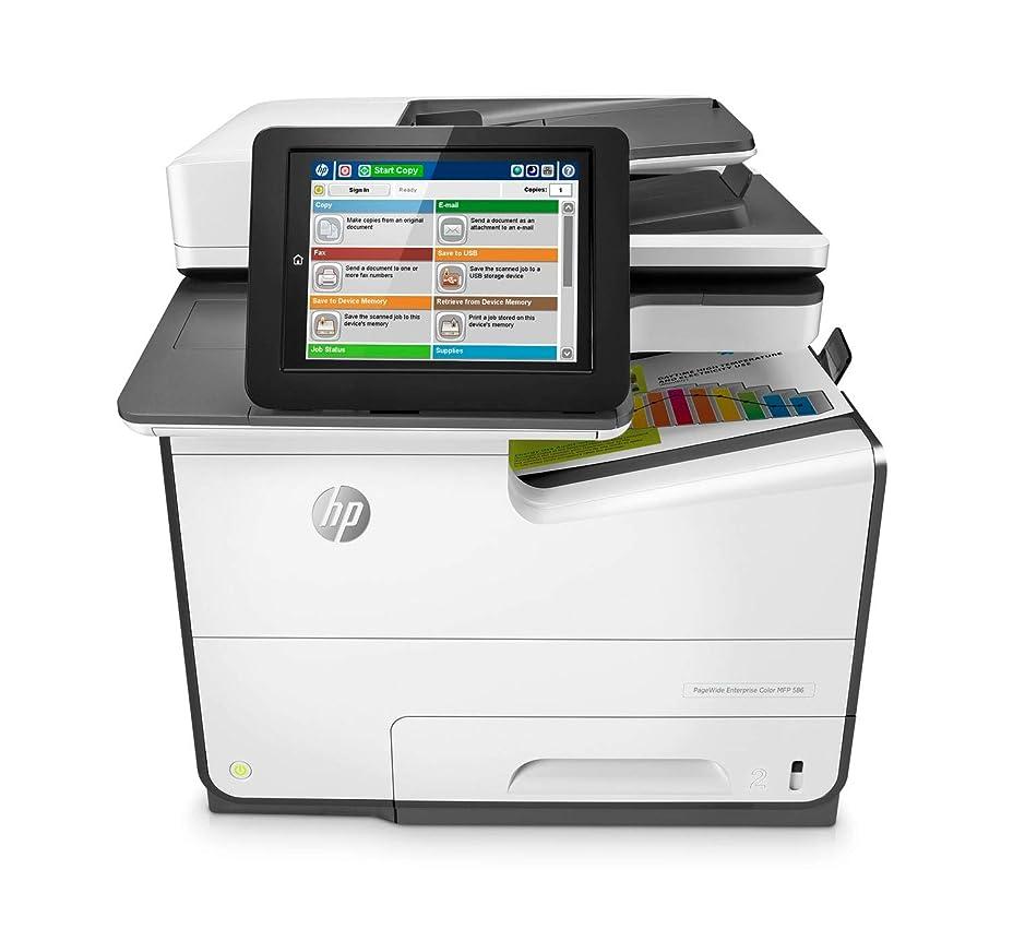 料理をする有毒なフィッティングHP PageWide Enterprise Color 586f Thermal Inkjet 50 ppm 2400 x 1200 DPI A4