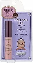 Koji DOLLY WINK Eyelash Fix False Lashes Glue
