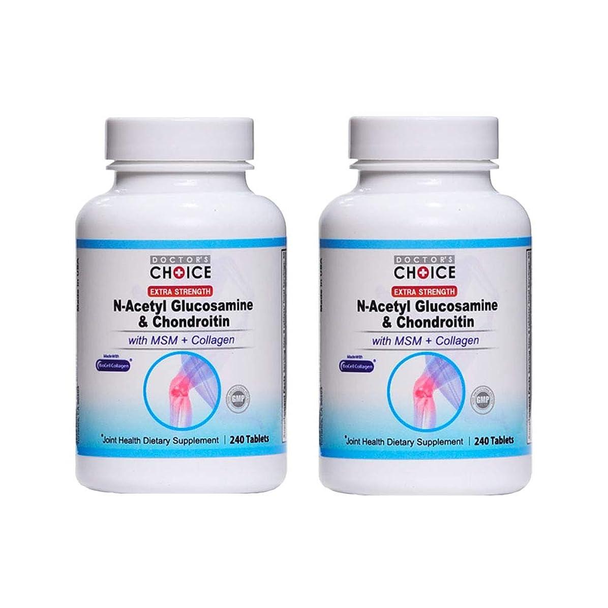 知覚できる近似対立ドクターズチョイス N-アセチルグルコサミン&コンドロイチン 30日分 240粒 (2本)