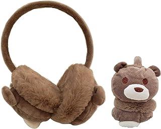 protetor de orelhas/ouvido cor marrom tema urso unissex em pelúcia bem quentinho