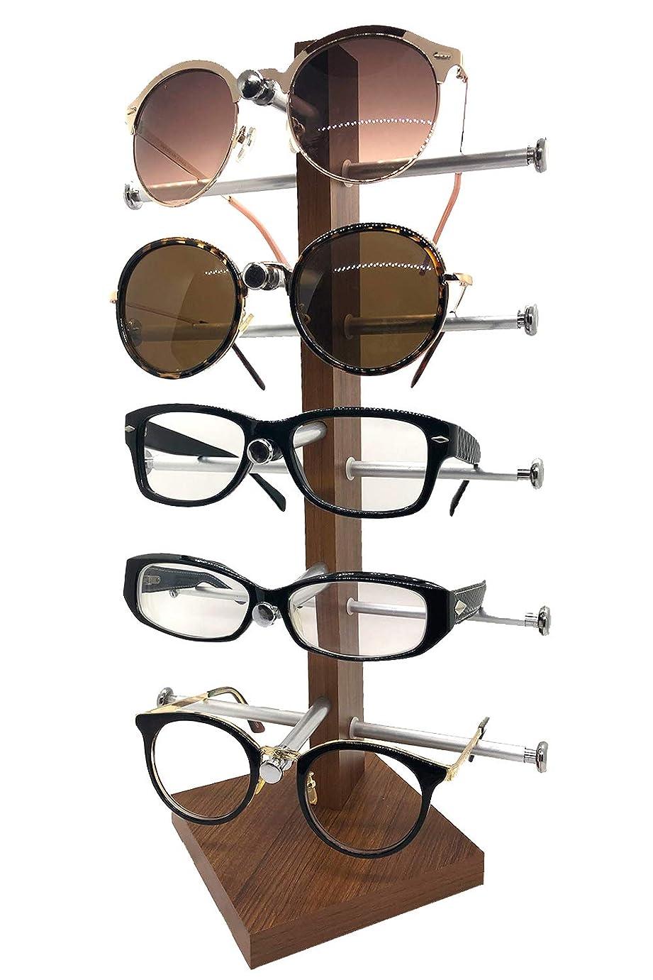 救援論理的に殺人(ピオニー ドリーム) Peony Dream 眼鏡 スタンド サングラス ディスプレイ 5 本 (木目調)