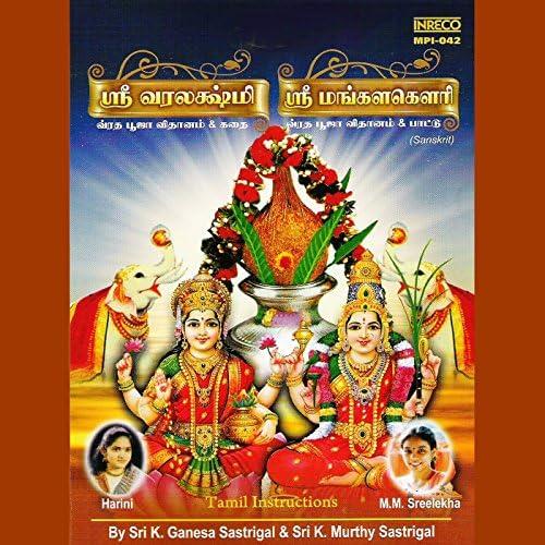 K. Ganesa Sastrigal-K. Murthy Sastrigal