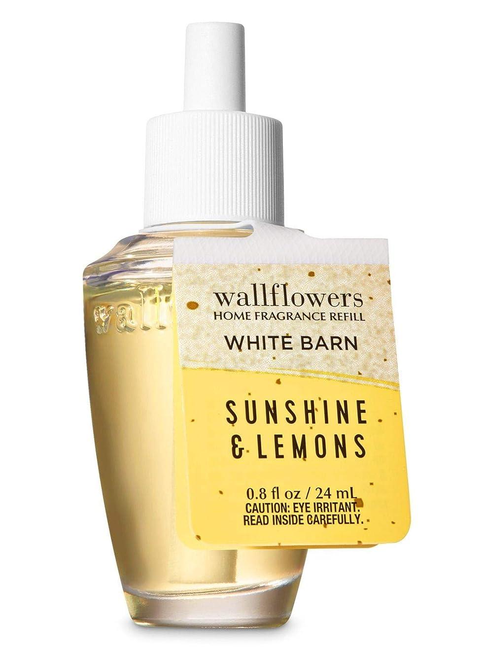 トラック考古学長方形【Bath&Body Works/バス&ボディワークス】 ルームフレグランス 詰替えリフィル サンシャイン&レモン Wallflowers Home Fragrance Refill Sunshine & Lemon [並行輸入品]