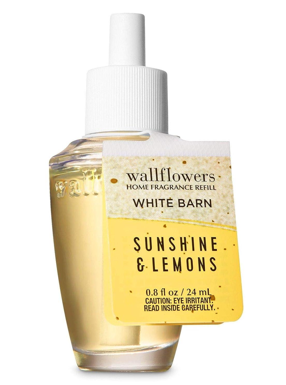 イソギンチャク食品感じる【Bath&Body Works/バス&ボディワークス】 ルームフレグランス 詰替えリフィル サンシャイン&レモン Wallflowers Home Fragrance Refill Sunshine & Lemon [並行輸入品]