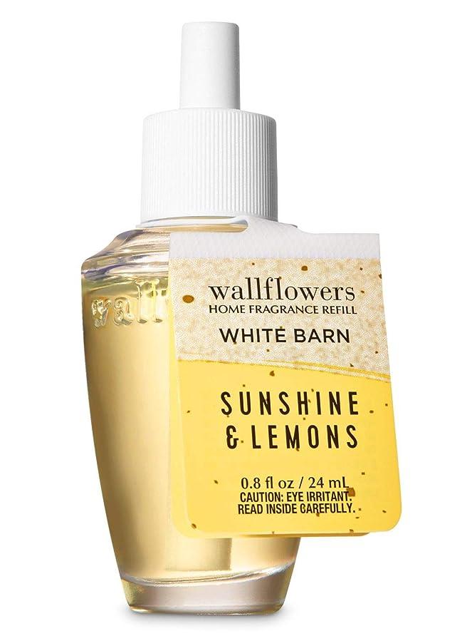 ファックス染色王位【Bath&Body Works/バス&ボディワークス】 ルームフレグランス 詰替えリフィル サンシャイン&レモン Wallflowers Home Fragrance Refill Sunshine & Lemon [並行輸入品]
