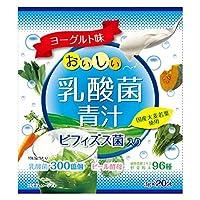 ユーワ ビフィズス菌入り乳酸菌青汁 3g×20包×5個セット