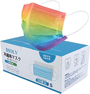 マスク レインボー 50枚入 カラー マスク 3層構造 使い捨て 風邪予防 防塵 不織布 男女兼用 花粉対策 快適 通気性 お出かけ安心