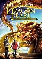 Dragon Pearl / [DVD] [Import]