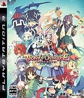 トリニティ・ユニバース(通常版) - PS3