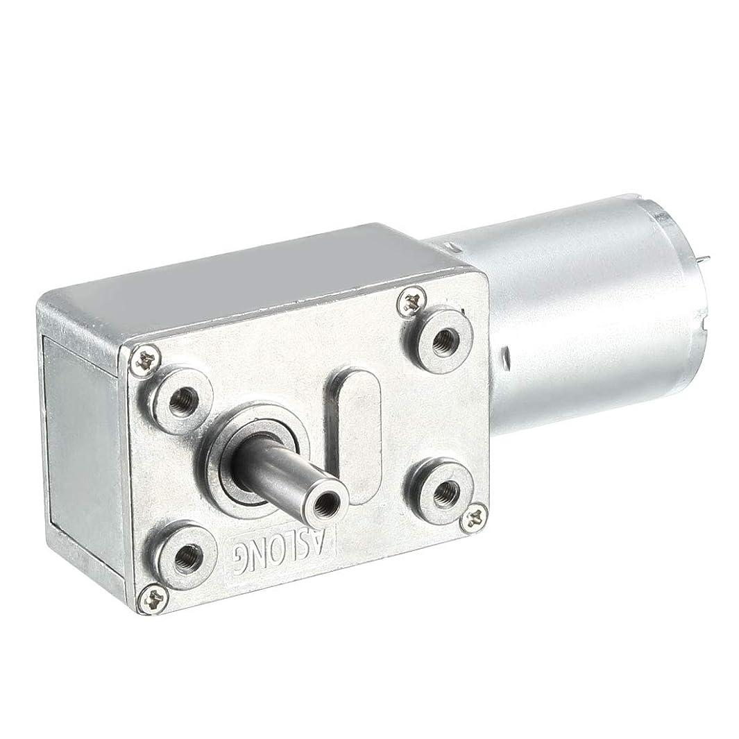 uxcell DC 12V 10RPM Worm Gear Motor 6mm Shaft High Torque Turbine Reducer