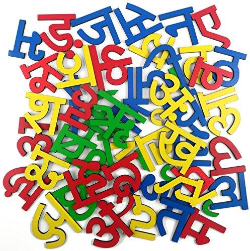 MFM Spielzeug Magnetische Holz Hindi Alphabete, Varnmala und Matras