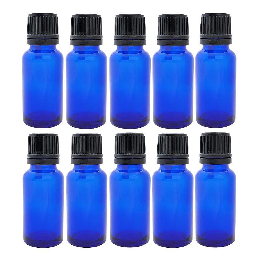 遮光ビン 20ml 瓶 10本セット ブルー(ドロッパー キャップ付)