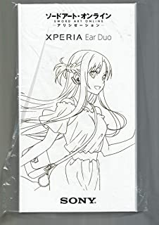 SONY Xperia Ear Duo(XEA20)ソードアート・オンライン アリシゼーション スペシャルパッケージ アスナ コラボモデル SAO