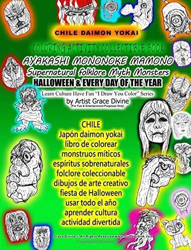 CHILE Japón daimon yokai libro de colorear monstruos míticos espíritus sobrenaturales folclore coleccionable dibujos de arte creativo fiesta de ... el año aprender cultura actividad divertida