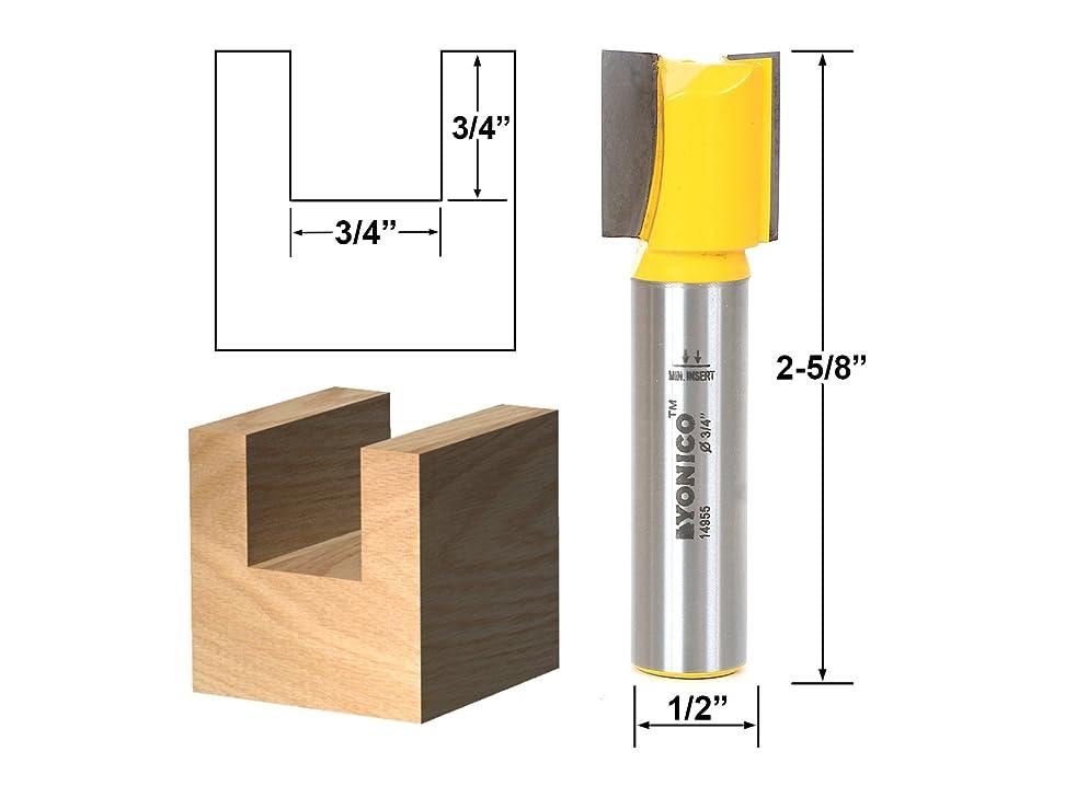 句カーフ笑いYonico 14955 ストレートルータービット 幅19.05mm(3/4インチ) x 刃長19.05mm(3/4インチ) 軸部12.7mm(1/2インチ)