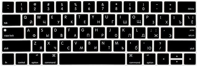 """ProElife Russian Premium Ultra Thin Silicone Keyboard Protector Cover Skin for Apple MacBook Pro with Touch Bar 13"""" 15"""" (M..."""