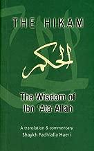 The Hikam - The Wisdom of Ibn `Ata' Allah