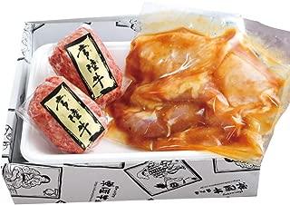 敬老の日 ギフト 常陸牛 ハンバーグ 若鶏 みそ漬け 味噌 内祝い 出産 結婚 誕生日