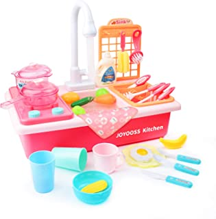 Joyooss Kids Kitchen Playsets, Play Kitchen Sink Toy with Functional Faucet & Automatic Water System, Water Toys Toddler Toys for Kids-Pink