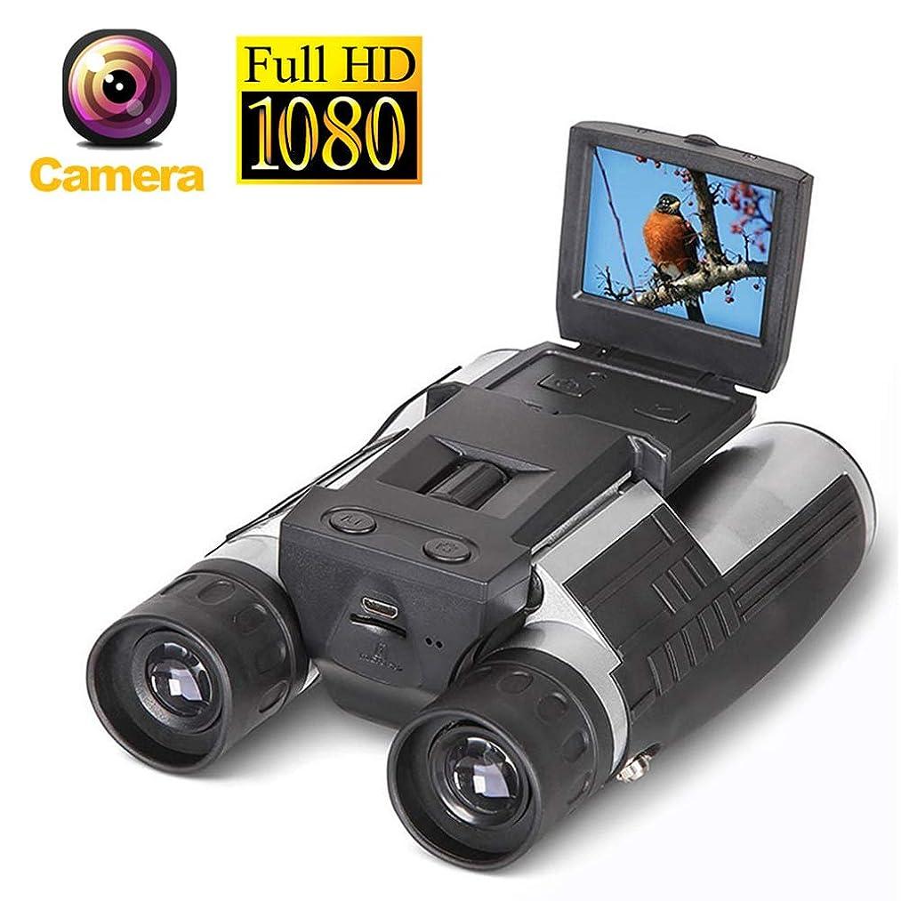 YMXLJJ Digital Telescope Camera 2.0 Inch Large LCD HD Binoculars 12x Zoom 5 Megapixel CMOS Sensor Video Take Photo Bird Watching Football Match Concert(Black)