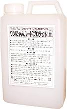 マキシマム ワンにゃんハードプロテクト 2kg (光沢タイプ)