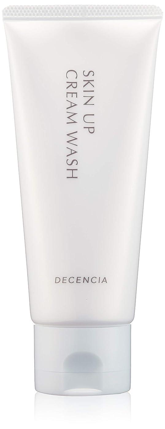 一口火傷方言DECENCIA(ディセンシア) 【乾燥?敏感肌用洗顔フォーム】スキンアップ クリームウォッシュ 100g