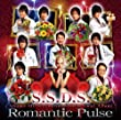 S.S.D.S.~Super Stylish Doctors Story~ボーカルアルバム Romantic Pulse