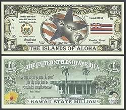 Hawaii State Educational Million Dollar Bill W Map, Seal, Flag, Capitol - Lot of 100 Bills