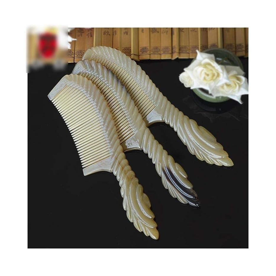 イーウェルクロールチョコレートZYDP 帯電防止毛の櫛の女性のための自然な水牛の角の櫛の良い歯の櫛 (色 : 7087)