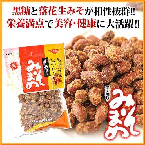 黒砂糖お菓子みそ豆160g 安田製菓