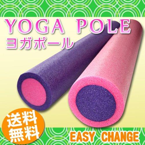 日本タイガー電器『EasyChangeヨガポール』
