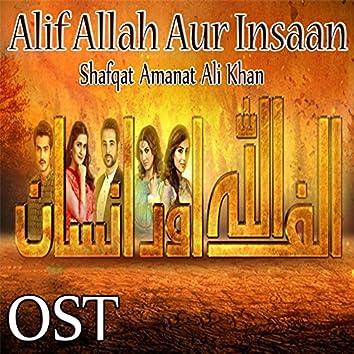 """Alif Allah Aur Insaan (From """"Alif Allah Aur Insaan"""")"""