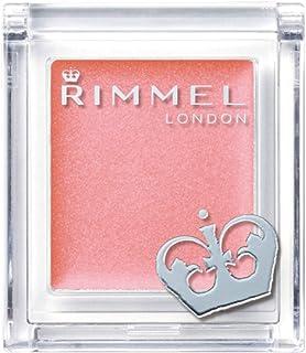 Rimmel (リンメル) プリズム クリームアイカラー 014 コーラルピンク アイシャドウ 2.0g