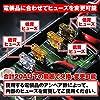 デイトナ バイク用 アクセサリー電源ユニット 4系統 電源一括管理 合計20A D-UNIT(ディーユニット) 98830 #3