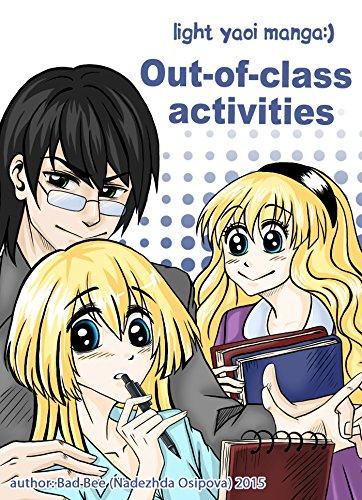yaoi manga Out-of-class activities: yaoi manga (English Edition)